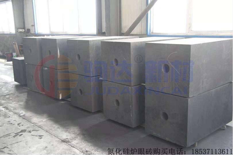 氮化硅结合碳化硅炉眼砖