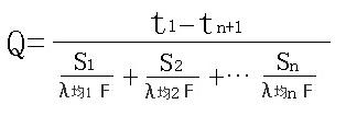 耐火砖传热计算公式